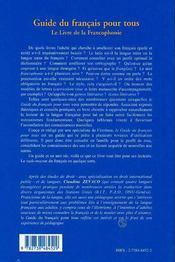 Guide du français pour tous ; le livre de la francophonie - 4ème de couverture - Format classique