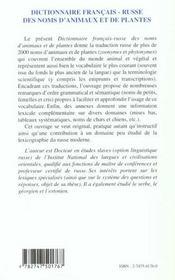 Dictionnaire francais-russe des noms d'animaux et de plantes - 4ème de couverture - Format classique