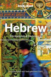 Hebrew (4e édition) - Couverture - Format classique
