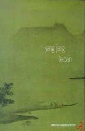 Bain (Le) - Couverture - Format classique