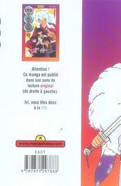 Inu-Yasha T19 - 4ème de couverture - Format classique