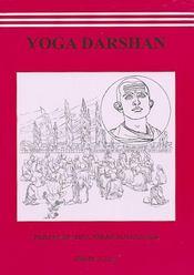 Yoga darshan - Intérieur - Format classique