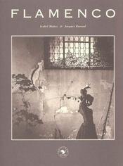 Flamenco - Intérieur - Format classique
