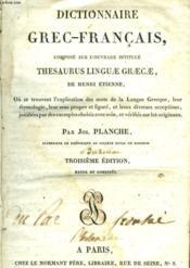 Dictionnaire Grec-Francais - Couverture - Format classique