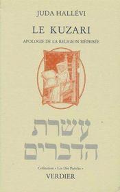 Le kuzari ; apologie de la religion méprisée - Couverture - Format classique