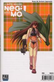 Negima t.21 - 4ème de couverture - Format classique