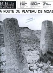 Bible Et Terre Sainte, N° 85, Juillet-Aout 1966 - Couverture - Format classique