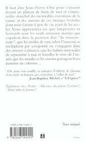 La Sexualite D'Un Plateau De Fruits De Mer - 4ème de couverture - Format classique