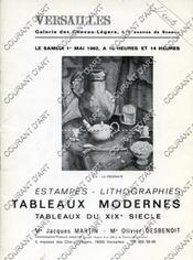 ESTAMPES. LITHOGRAPHIES. TABLEAUX MODERNES. TABLEAUX DU XIX° SIECLE. PREMIERE VENTE D'ATELIER DE JOSEPH GILARDONI 1881-1991. [GILARDONI. CORNU. HERBO. LATAPIE. PUY. ROUSSEAU..]. 01/05/1982. (Poids de 69 grammes) - Couverture - Format classique