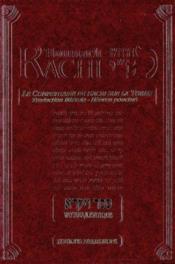 Houmach rachi - le commentaire de rachi sur la torah : levitique / vayikra - Couverture - Format classique