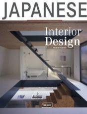 Japanese interior design - Couverture - Format classique
