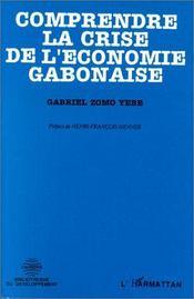 Comprendre la crise de l'économie gabonaise - Intérieur - Format classique