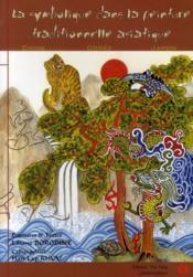 La symbolique dans la peinture traditionnelle asiatique ; Chine, Corée, Japon - Couverture - Format classique