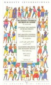 Declaration universelle des droits de l'homme 50e anniversaire - Couverture - Format classique