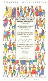 Declaration universelle des droits de l'homme 50e anniversaire - Intérieur - Format classique