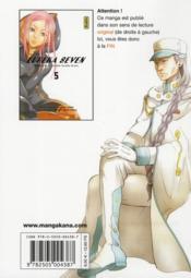 Eureka seven t.5 - 4ème de couverture - Format classique