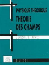 Physique Theorique Theorie Des Champs - Intérieur - Format classique