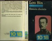 Essais Choisis Tome 1. - Couverture - Format classique