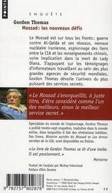Mossad ; les nouveaux défis - 4ème de couverture - Format classique