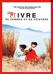 Ivre De Femmes Et De Peinture - Couverture - Format classique