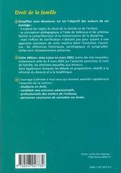 Droit de la famille (4e edition) - 4ème de couverture - Format classique