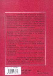 Code De Commerce (Edition 2007 - 4ème de couverture - Format classique