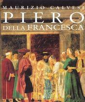 Piero Della Francesca - Intérieur - Format classique
