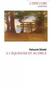 A L'Equinoxe Et Au Dela - Couverture - Format classique