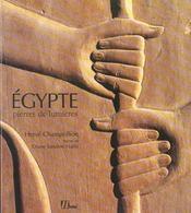 Egypte, pierres de lumiere - Intérieur - Format classique