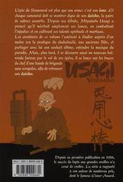 Usagi yojimbo t.9 - 4ème de couverture - Format classique