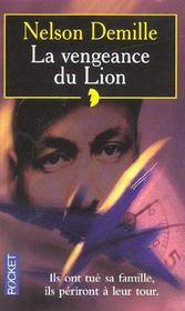 La Vengeance Du Lion - Intérieur - Format classique