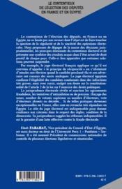 Le contentieux de l'élection des députés en France et en Egypte - 4ème de couverture - Format classique