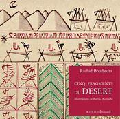 Cinq fragments du désert - Intérieur - Format classique
