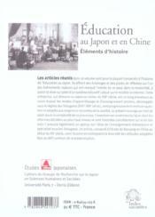 Education Au Japon Et En Chine. Elements D'Histoire - 4ème de couverture - Format classique