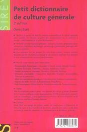 Petit dictionnaire de culture générale (2e édition) - 4ème de couverture - Format classique