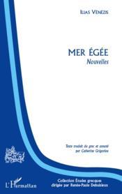 Mer Egée - Couverture - Format classique