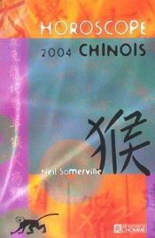 Horoscope Chinois 2004 - Intérieur - Format classique