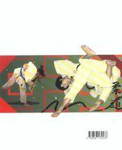 Judo - 4ème de couverture - Format classique