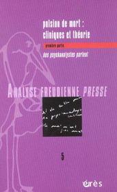 Analyse Freudienne T.5 - Intérieur - Format classique