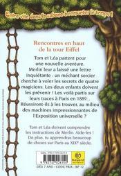 La cabane magique T.30 ; rencontres en haut de la tour Eiffel - 4ème de couverture - Format classique