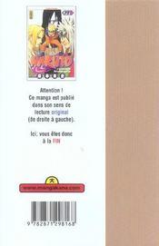 Naruto t.19 - 4ème de couverture - Format classique