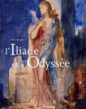L'Iliade Et L'Odyssee - Couverture - Format classique