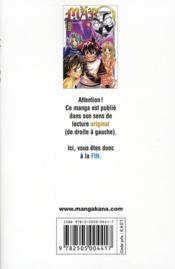 Mär omega t.4 - 4ème de couverture - Format classique