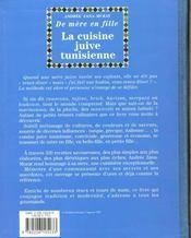 La cuisine juive tunisienne ; 320 recettes - 4ème de couverture - Format classique