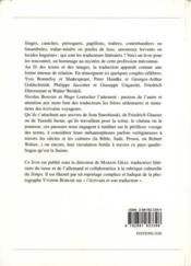 L'écrivain et son traducteur - Couverture - Format classique