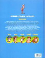 Les cyclistes - tome 02 - 4ème de couverture - Format classique