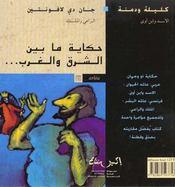 Le berger et le chacal - 4ème de couverture - Format classique