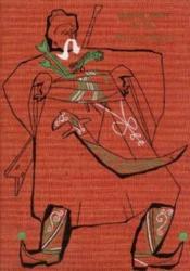 Le roi des montagnes (en coffret) - Couverture - Format classique
