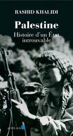 Palestine, histoire d'un état introuvable - Intérieur - Format classique