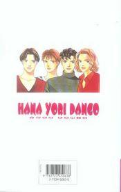 Hana yori dango t.13 - 4ème de couverture - Format classique